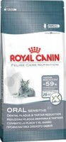 "Royal Canin ""Oral Sensitive 30"""