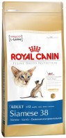 "Royal Canin ""Siamese 38"""