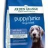 Arden Grange Puppy/Junior Large Breed – with fresh chicken and rice - 3pg.jpg