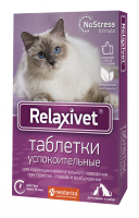 Relaxivet Таблетки успокоительные для кошек и собак 10 таб