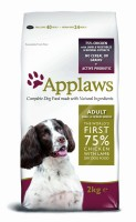 Applaws Dry Dog Lamb Small & Medium Breed Adult
