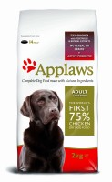 Applaws Dry Dog Chicken Large Breed Adult
