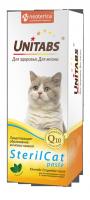 Unitabs Витамины SterilCat с Q10 паста для кошек, 120мл