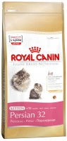 "Royal Canin ""Kitten Persian 32"""