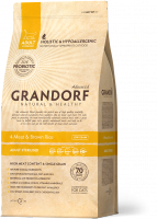 Grandorf Cat PROBIOTIC 4 Meat & Brown Rice STERILIZED