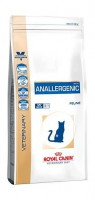 Royal Canin (вет.корма) Cat Anallergenic