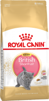 "Royal Canin ""Kitten British Shorthair"""