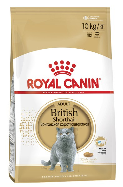 Корма корм royal canin british 34