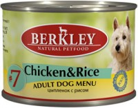 Berkley Adult Chicken&Rice